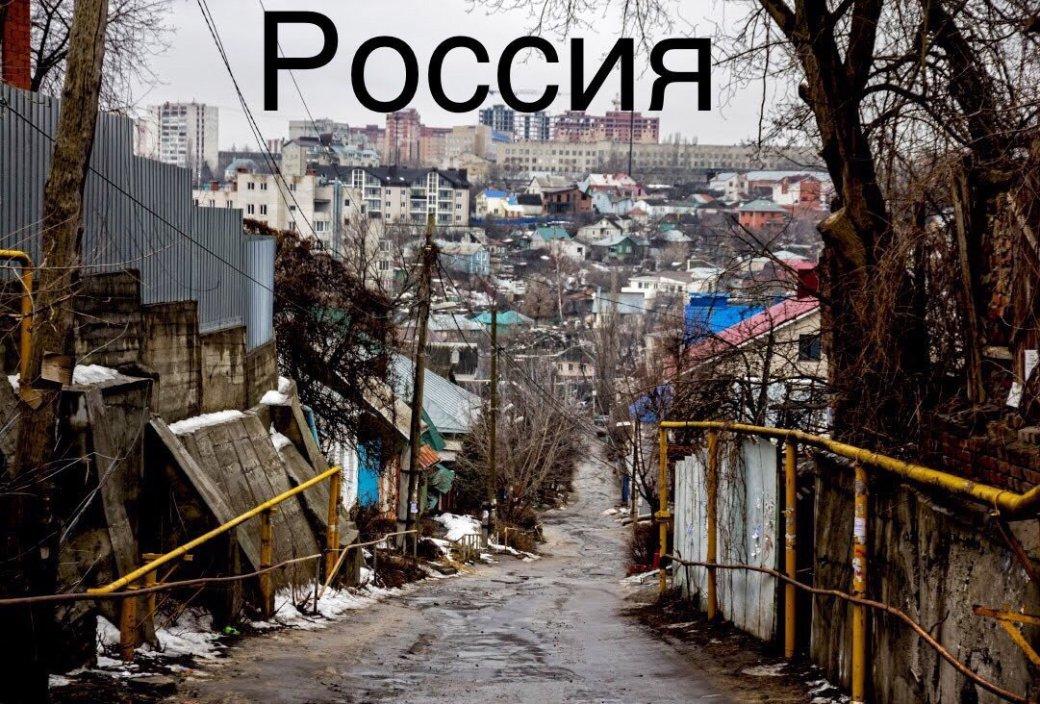 Инфовойна: Улицы городов