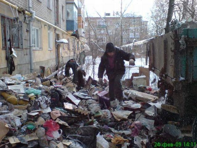 Инфовойна: Ваши дворы и переулки