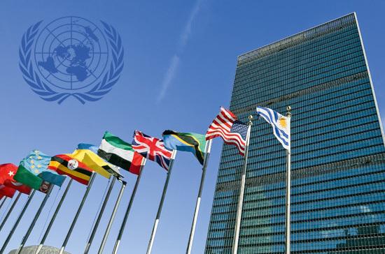 Право на жизнь, Конвенция ООН